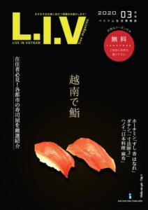L.I.V